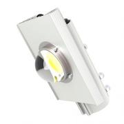 Светильник на столб - купить энергосберегающие светильники